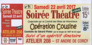 theatre 2017.jpeg