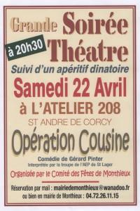 theatre_2017